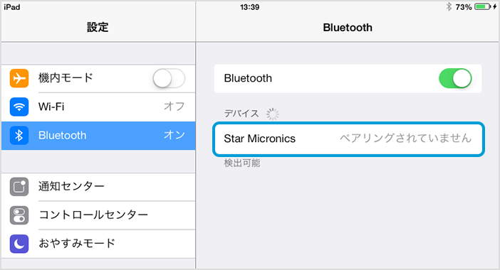 bluetooth_img05.png